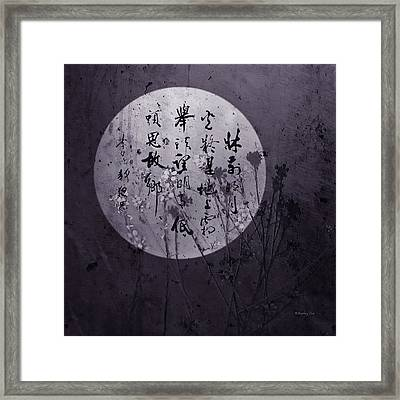 Autumn Full Moon Framed Print