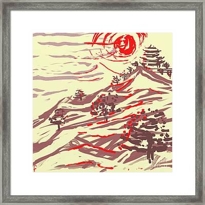 Awakening Hill Framed Print by MURUMURU By FP