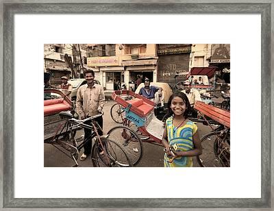 Beautiful Vibes Framed Print by Mostafa Moftah
