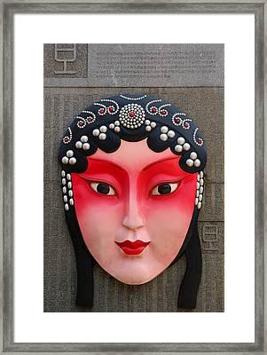 Beijing Opera Mask Framed Print by Eastphoto