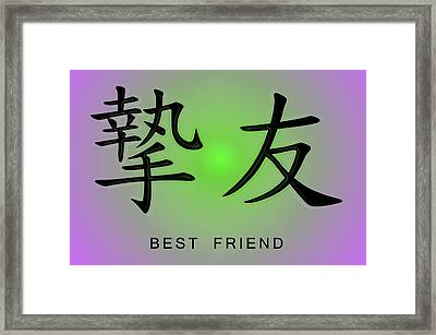 Best Friend Framed Print