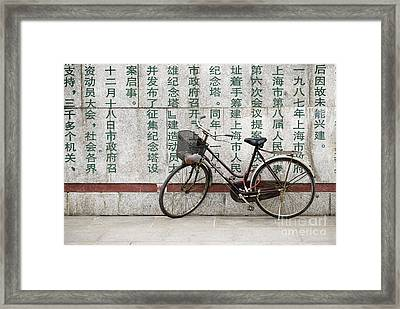 Bicycle At The Monument To The Peoples Heroes Framed Print by Sam Bloomberg-rissman