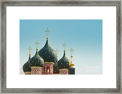 Black Domes Framed Print by Boris Suntsov