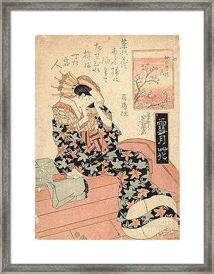 Blossom Of Nakanocho Framed Print by Padre Art