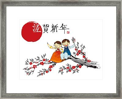 Boy And Girl Sitting On Branch Of Tree, Spring Framed Print by Eastnine Inc.
