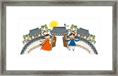 Boy And Girl Welcoming Home Framed Print by Eastnine Inc.