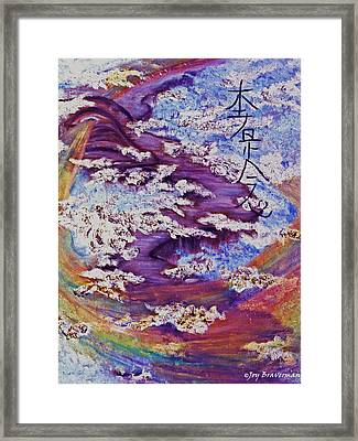 Bridge Between Two Worlds-1 Framed Print