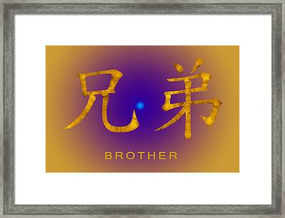 Brother With Ginger Characters Framed Print
