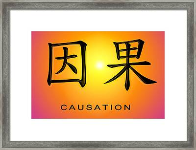 Causation Framed Print by Linda Neal
