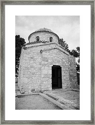 Chapel Over The Tomb Of St Barnabas Church Near Famagusta Turkish Republic Of Northern Cyprus Trnc Framed Print by Joe Fox