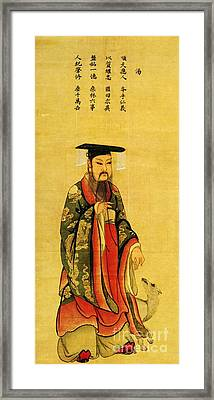 Chen Tang Framed Print by Pg Reproductions