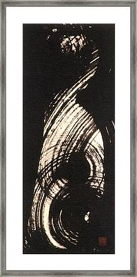 Cheshire Or Maiden With Long Hair Framed Print by Chisho Maas