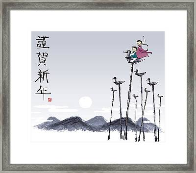 Children Playing On Wooden Bird Structure Framed Print by Eastnine Inc.