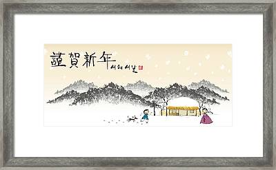 Children Playing Outside The House In Winter Climate Framed Print by Eastnine Inc.