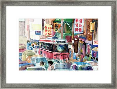 Chinatown Framed Print by Mike N