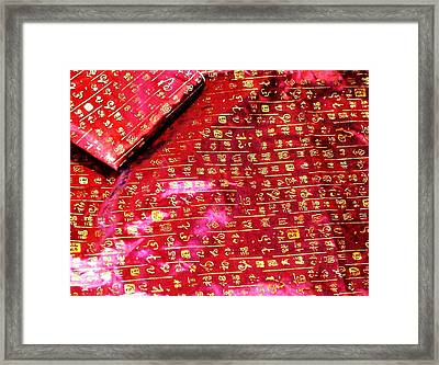 Chineese Text Framed Print by Unique Consignment