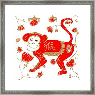 Chinese Astrology Monkey Framed Print