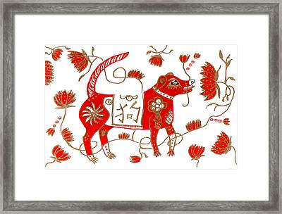 Chinese Year Of The Dog Astrology Framed Print