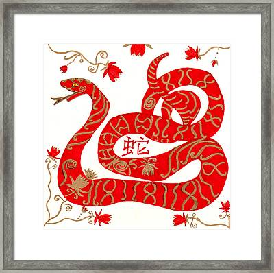 Chinese Zodiac Snake Framed Print