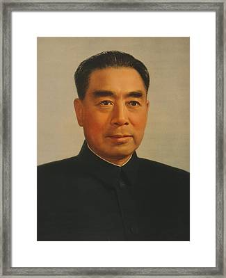 Chou En-lai 1898-1976, Was The First Framed Print
