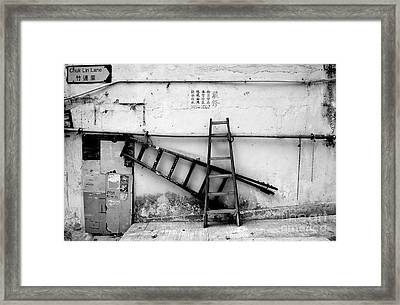 Chuk Lin Lane Still Life Framed Print by Dean Harte