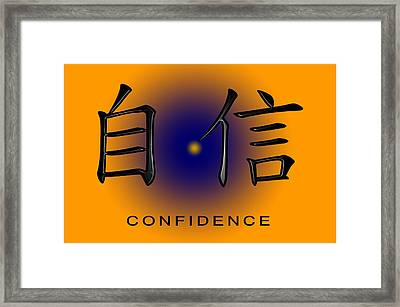 Confidence Framed Print by Linda Neal