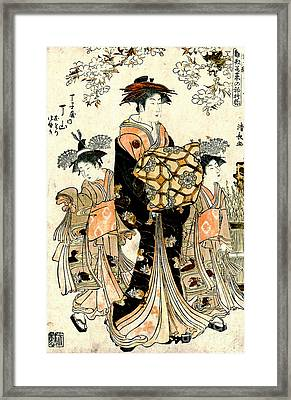 Courtesan Chozan Of Chojiya 1783 Framed Print