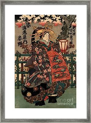 Courtesan Sugatano Framed Print