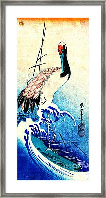 Crane Among Waves 1833 Framed Print
