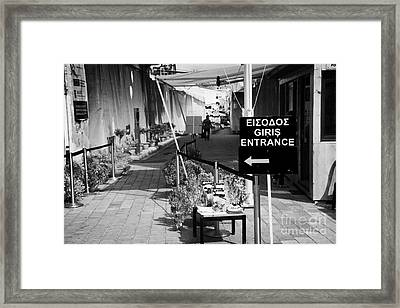 crossing point in ledra street in the UN buffer zone in the green line dividing cyprus Framed Print
