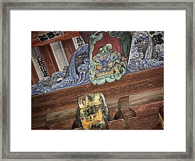 Daigoji Temple Gate Gargoyle - Kyoto Japan Framed Print by Daniel Hagerman