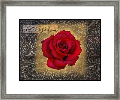 Darood Shareef-2 Framed Print by Seema Sayyidah