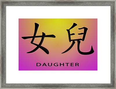 Daughter Framed Print