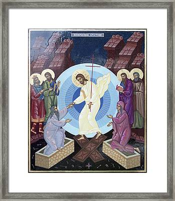 Descent Hell Dechani Framed Print by Anton Dimitrov