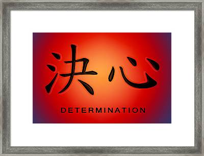 Determination Framed Print by Linda Neal