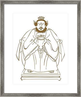 Digital Illustration Of Ancient Chinese Philosopher Confucius Framed Print