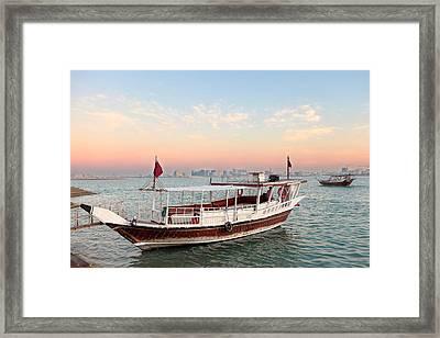 Doha Bay Qatar Sunset Framed Print by Paul Cowan