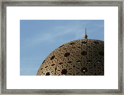 Dome Along Muttrah Corniche Framed Print