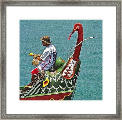 Dragon Boat Framed Print by Jocelyn Kahawai