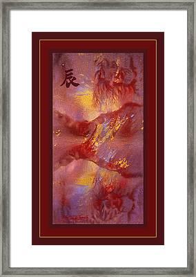 Dragon's Realm Framed Print by Robert Kernodle
