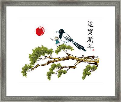 Drawing Of Boy And Bird On Tree Framed Print by Eastnine Inc.