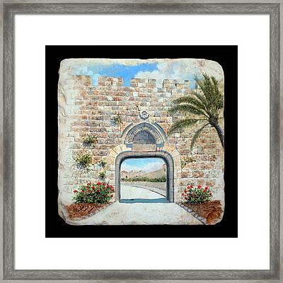 Dung Gate  Framed Print