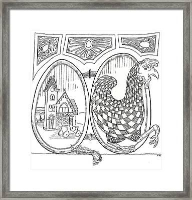 Egg Drawing 049603 Framed Print