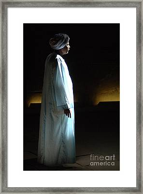 Egyptian Portrait 1 Framed Print