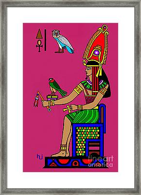 Framed Print featuring the mixed media Egyptian Royalty by Hartmut Jager