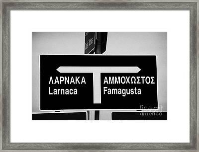 English Greek Bilingual Roadsign On Main Road Between Larnaca And Famagusta In Cyprus Framed Print