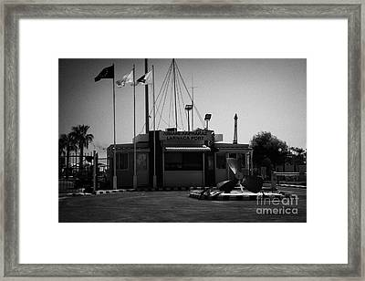 Entrance To The Port Of Larnaca Republic Of Cyprus Europe Framed Print
