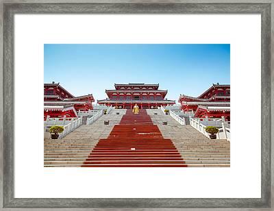 Epang Palace Framed Print by Pan Hong