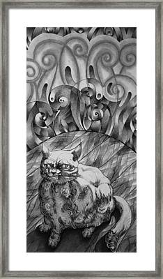 Fat Cat Fur Ball Framed Print