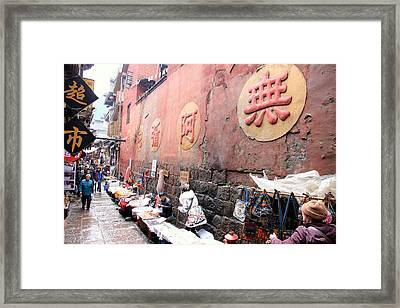 Fenghuang Street Framed Print by Valentino Visentini